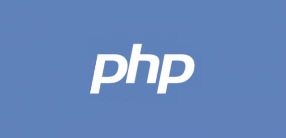 Abilitare ZipArchive in PHP su Hosting Condiviso Aruba