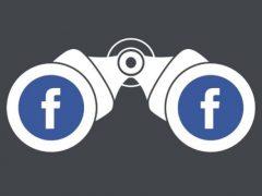 Come Spiare un Profilo Facebook senza essere amici